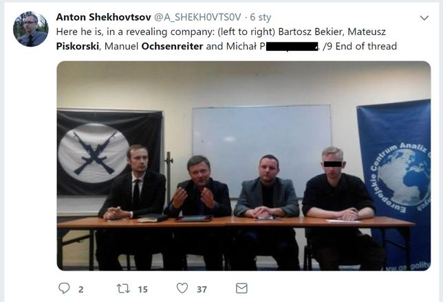 """""""Польские террористы на Украине действовали по приказу немецкого журналиста"""""""