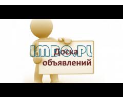 Доска IMBO.pl