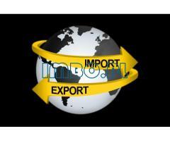 Экспорт Импорт Товаров