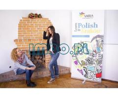 Курсы Польского языка Varia