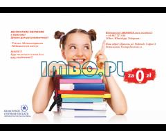 Бесплатное обучение в Польше! - Картинка 2