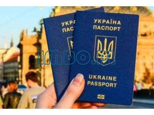 Паспорт  Украины, загранпаспорт, ID карта, свидетельство о рождении - 1