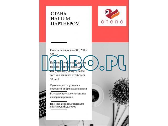 Кузнец/Сварщик  - 1