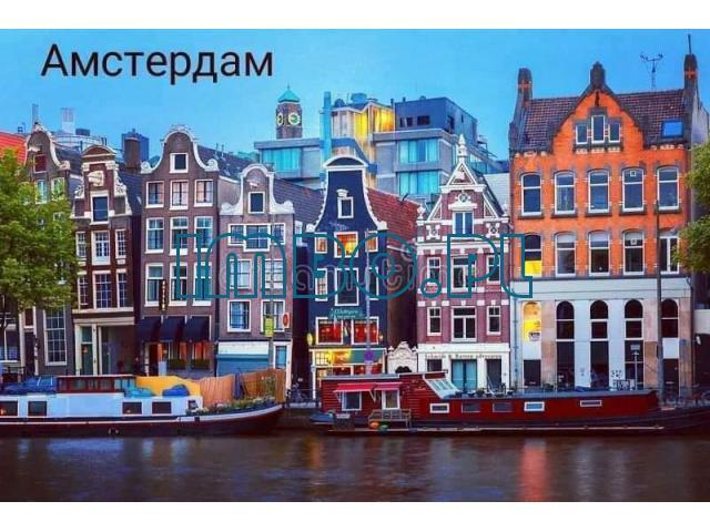 Тур в Амстердам - 1